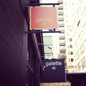 galette_sf_1