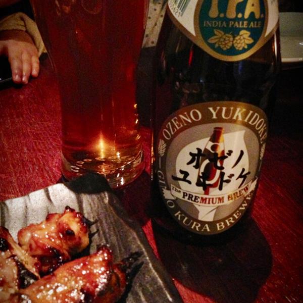 izakaya yuzuki beer
