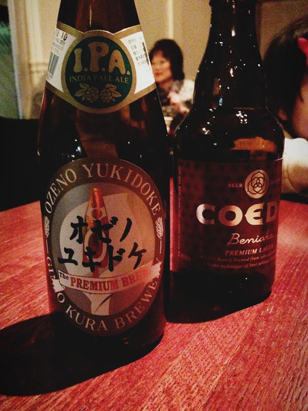 izakaya yuzuki beers