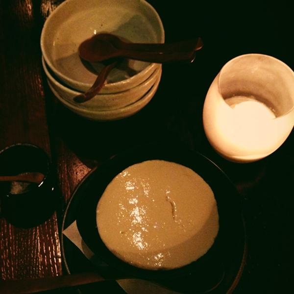 izakaya yuzuki housemade tofu